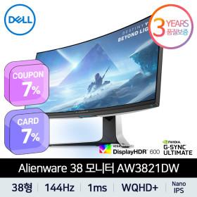 DELL AW3821DW 144Hz IPS 38인치 게이밍 모니터 공식점