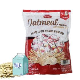 Oatmeal Mini Bite 1kg Individually Packaged . 400pcs Mukbang