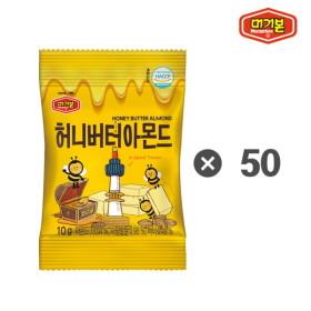 [머거본] 견과류 소포장 허니버터아몬드10g x50봉