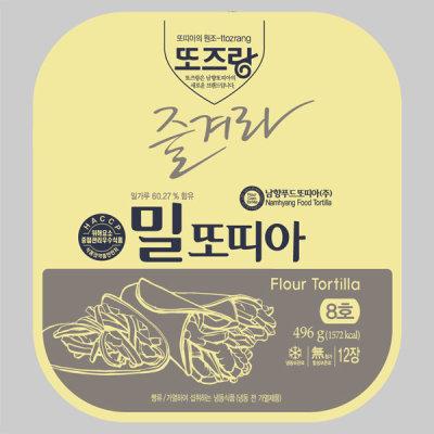 남향 밀 또띠아 8호 496g (약21cm/12장) /밀또띠아 상품이미지
