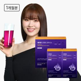 세리번 나이트 오아시스 1개월/워터믹스 다이어트
