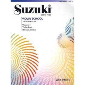 스즈키 바이올린 교본(1)개정판