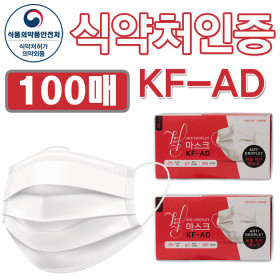 레모나 KF-AD 비말차단마스크 MB필터일회용마스크300매