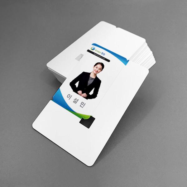 미니 사원증 RFID 카드 인쇄 제작 PVC 단면 101~500장 상품이미지