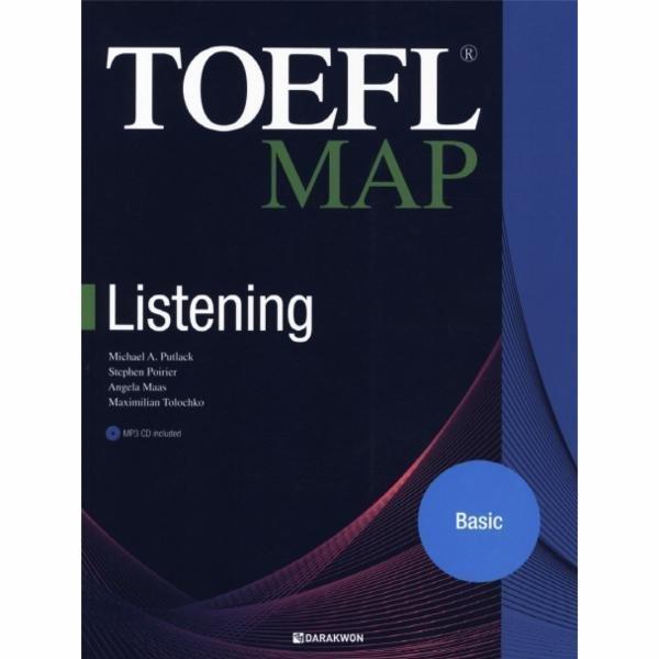 TOEFL MAP LISTENING(BASIC)CD1포함 상품이미지