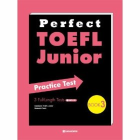 PERFECT TOEFL JUNIOR(3)PRACTICE TEST(CD1포함)