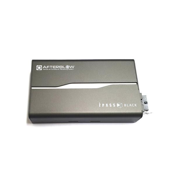 아이트로닉스 애프터블로우 ITBM-100 Plus 208A 상품이미지