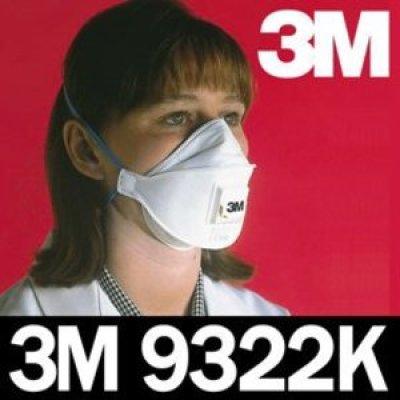 3M 9322K/9322   미세필터 고위험성 분진 차단 마스크/1급 안면부여과식마스크/FFP2/고위험성 분진 작업장 상품이미지