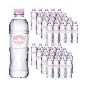 지리산수 핑크 500ml 40병 /생수전문배송