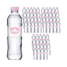지리산수 핑크 500ml 60병 /생수전문배송