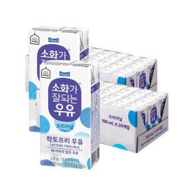 매일 소화가잘되는우유 멸균우유 190ml  48팩