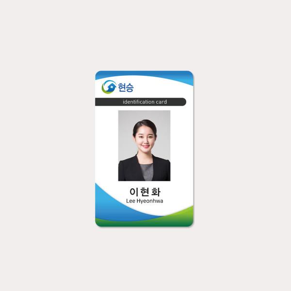 사원증 신분증 회원증 단면 인쇄 제작 MF 카드 1~10장 상품이미지