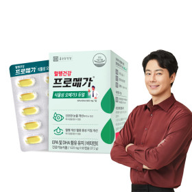 프로메가 식물성 오메가3 듀얼 1박스 30일분