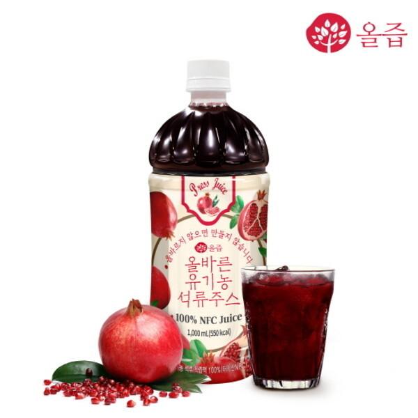 올즙 올바른 유기농 석류주스 1000ML 상품이미지