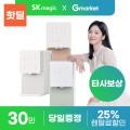 정수기렌탈 단하루 역대급 20만/다이슨/50인치TV