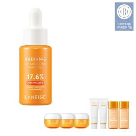 Radian-C Vitamin Spot Ampoule 10g