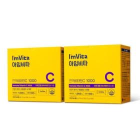15% 비타민C 아연 레몬맛 분말 스틱 1박스 (200포)