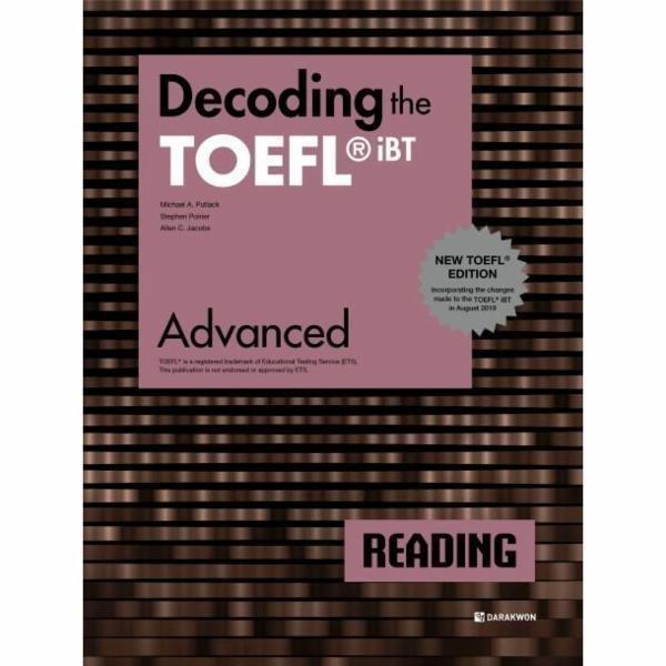 DECODING THE TOEFL IBT READING ADVANCED(NEW TOEFL EDITION) 상품이미지