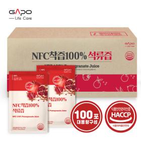 NFC 착즙 100% 물한방울없는원액 석류즙100포 터키산 S
