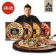 레이먼킴 피자 4종 6판 (스테이크2+갈릭쉬림프1+콰트로치즈2+페퍼로니1)