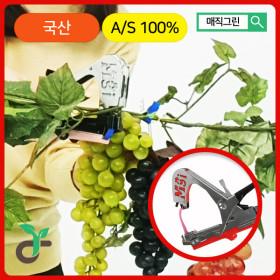 원예용 결속기 고추 포도끈 농자재 국산 A/S MB-1000