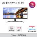 LG모니터 29WP500 21:9 울트라와이드 HDR10 화면분할