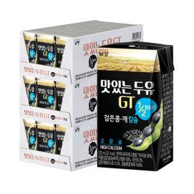 1/2칼로리 검은콩깨 125ML 24입 x 3박스(총72입)
