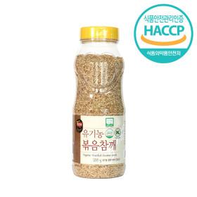 맛뜨락 유기농 볶음참깨(볶은참깨) 500g