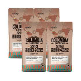 콜롬비아 수프리모 오리진 1Kg 4봉