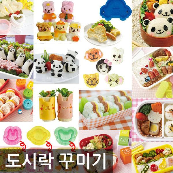 샌드위치메이커/김밥틀/어린이집 소풍 도시락 꾸미기 상품이미지