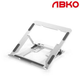 앱코 NS20 알루미늄 노트북 거치대 받침대