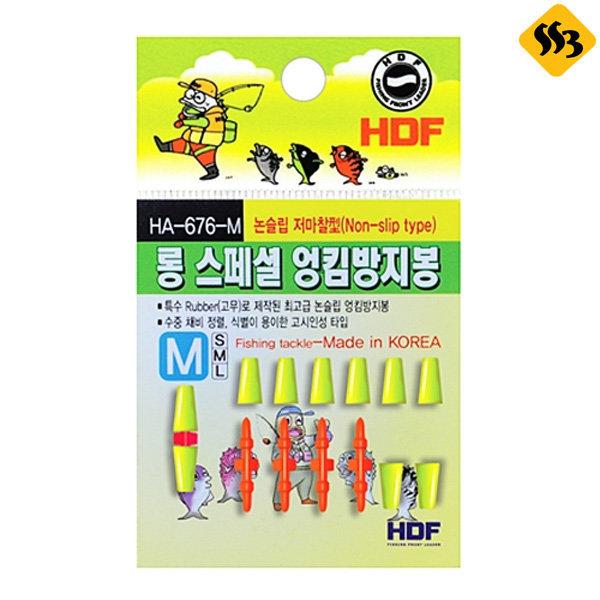 싹쓰리낚시 해동 HA-676 롱스페셜엉킴방지봉 상품이미지