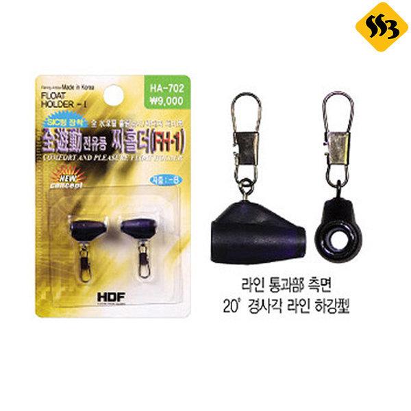 싹쓰리낚시 해동 HA-702 전유동 찌홀더 FH-1 SIC링 장 상품이미지