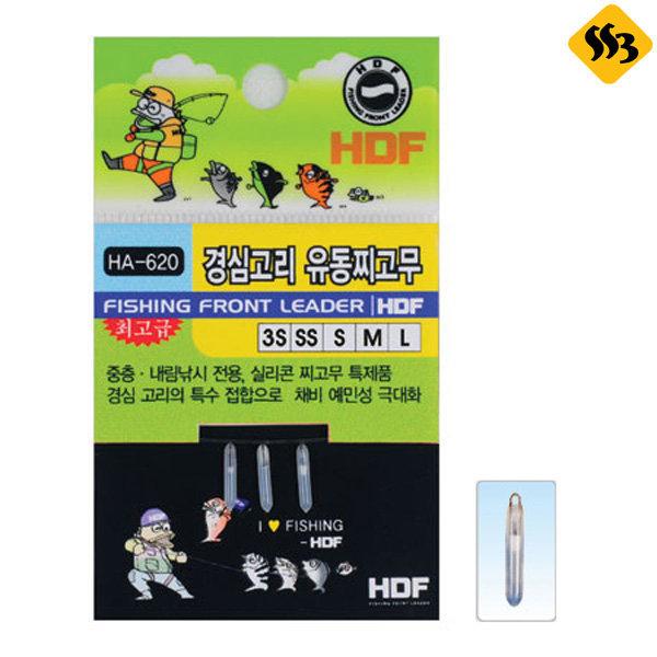 싹쓰리낚시 해동 HA-620 경심고리 유동찌고무 민물소 상품이미지