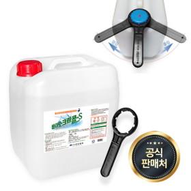 [진로발효] 천연 살균소독제 95% 바이오크린콜S 18L+오프너