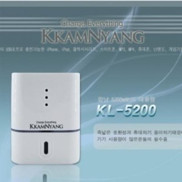 깜냥 정품 보조 배터리 KL-5200 (국산/스마트폰/아이팟/아아폰 충전 배터리팩) 상품이미지