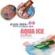 들바다푸드시스템 아쿠아아이스볼1팩-20개/아이스팩/보냉/와인/음료-급속냉각/냉찜질-친환경/반영구적사용 상품이미지