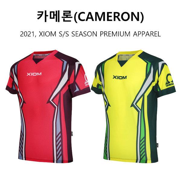엑시옴 탁구티셔츠 - 카메론 (CAMERON) 기능성티셔츠 상품이미지