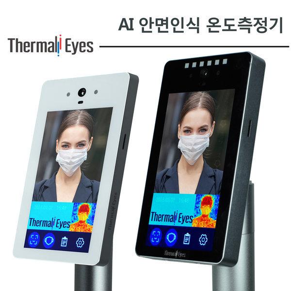 국산 AI안면인식 온도측정기 열화상카메라 발열체크기 상품이미지