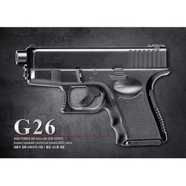 G26 비비탄총 서바이벌 BB탄총 장난감총 상품이미지