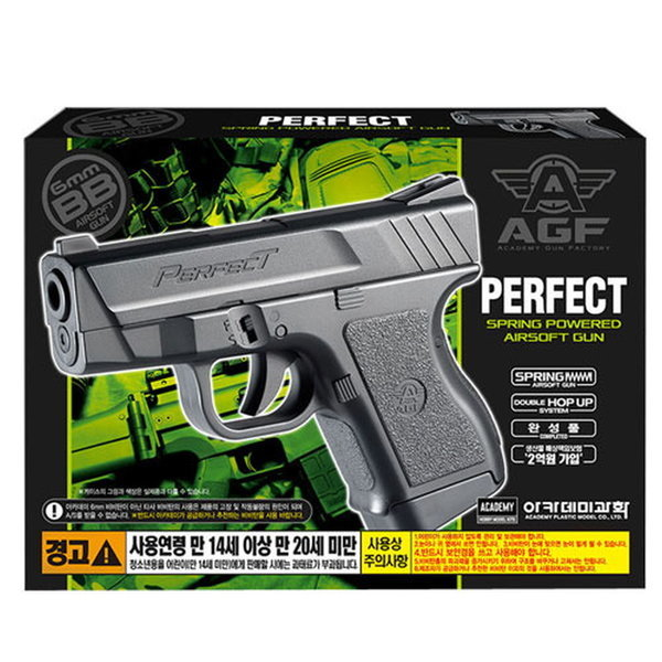 PERFECT 에어 핸드건 비비탄총 서바이벌 BB탄총 장난 상품이미지