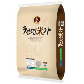 유가농협 /천년미가20kg/찹쌀이 섞여 찰진 쌀/2020년산