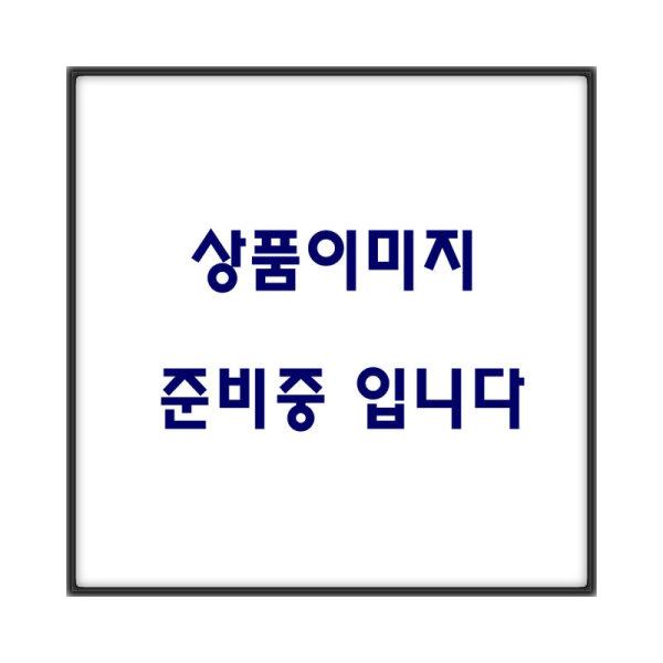 기라로쉬3단슬림에코러빙유암막코팅_핑크Free_10GLNAFU015SWN 상품이미지