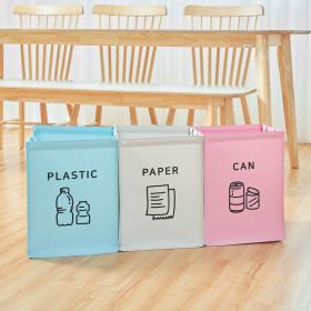 가정용 재활용 분리수거함 3단 중형/
