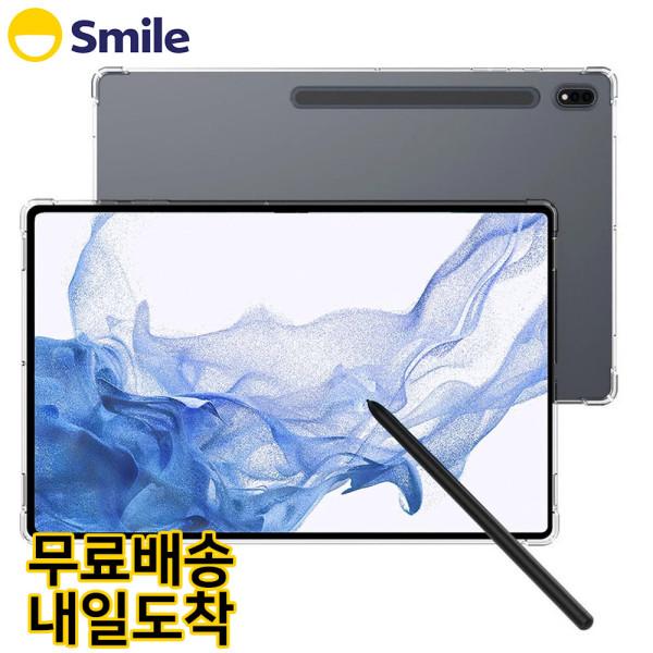 갤럭시탭 S7 플러스 + 태블릿 범퍼 프로텍트 케이스 상품이미지