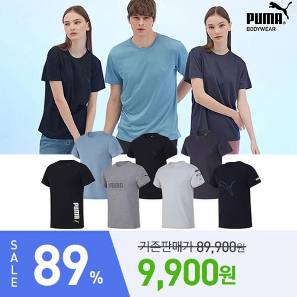 푸마 남녀공용 언더셔츠 기능성 9차 7종 상품이미지