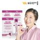 다이어트 유산균 가르시니아 프로바이오틱스 4박스