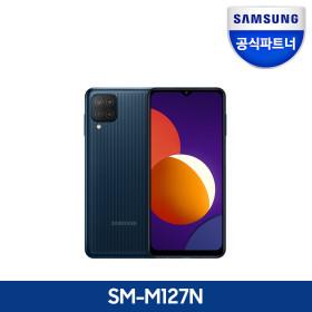 공식인증 갤럭시M12 32GB 자급제폰