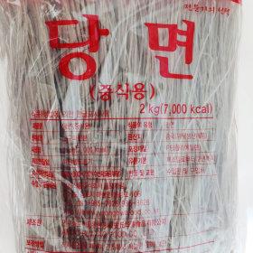 대용량 중국 당면 2Kg 중식용 중화요리 분식 만두잡채