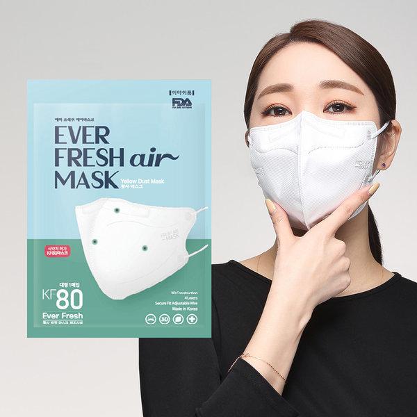 에버프레쉬 KF80 새부리형 마스크 대형 50매 화이트 상품이미지